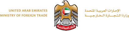 United Arab Emirates Ministry of Foreign Trade
